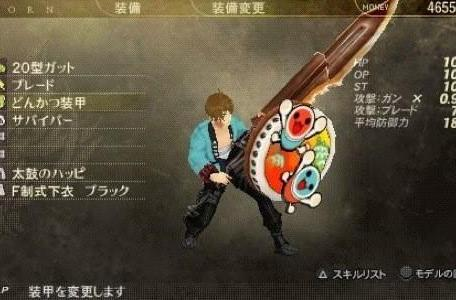 Japanese Gods Eater Burst DLC includes Taiko Drum Master, Tales & Soul Calibur items
