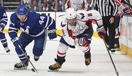 NHL: Capitals weiter - Bruins gescheitert