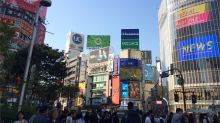 快新聞/日本東京新增119例確診 當地累計確診數突破8000例