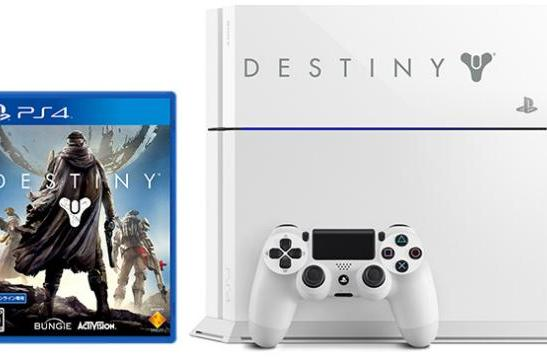 Japan's white Destiny PS4 is that little bit prettier