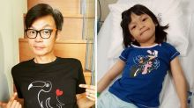 Actor Mark Lee's family grateful for outpouring of support following post on daughter's rare disease