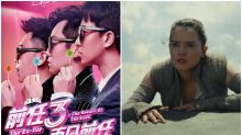 Star Wars: The Last Jedi hammered at the Chinese box office by rom-com