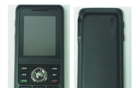 Low-end Kyocera S1300 candybar survives the FCC