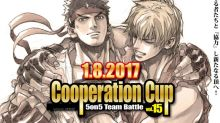 Street Fighter III: 3rd Strike competitive legacy lives on at Japan's Cooperation Cup