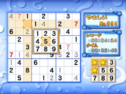 Sudoku ... for the Wii?