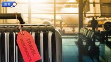【🔍網上旅遊保險】網上買旅遊保優惠更多,低至75折!