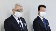 Girl's death in Japan prompts probe of alleged bullying