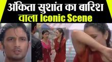 Sushant & Ankita Lokhande's Iconic scene of Pavitra Rishta will win your heart