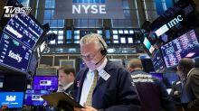 美債殖利率飆升 策略師:股市將進波動期
