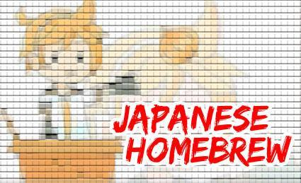 Japanese homebrew games that will blow your mind