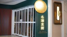 Hong Kong's K11 Musea moves to evict restaurant after Covid-19 outbreak; city confirms 13 new infections