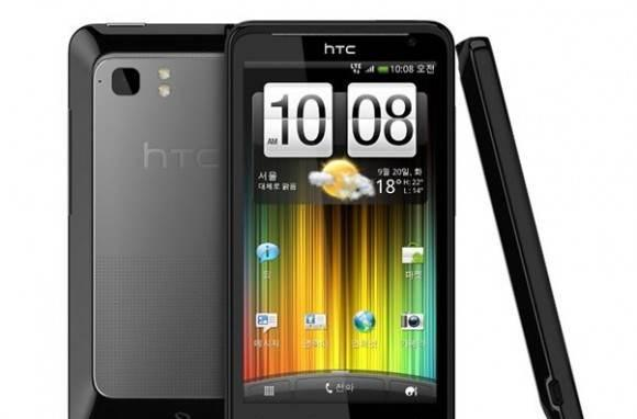 HTC Raider 4G arrives bearing South Korean LTE, looks a lot like the Holiday