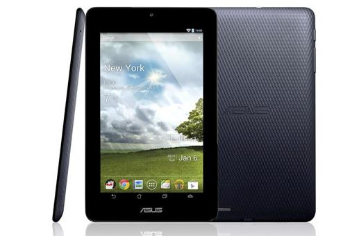 Listing for 7-inch ASUS tablet with Bluetooth LE sets tongues a-wagging