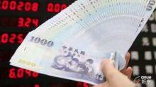 台北匯市獨家開盤 一度強升逾1.5角 成交值不及1億美元