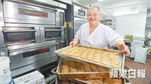 【人手製造】餅界林雪花$140萬開店撼熊仔曲奇 「唔好食可以扑爛我麵包櫃!」