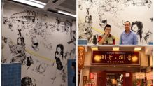 Man僧出手 為新餐廳「捌哥‧捌哥」畫壁畫