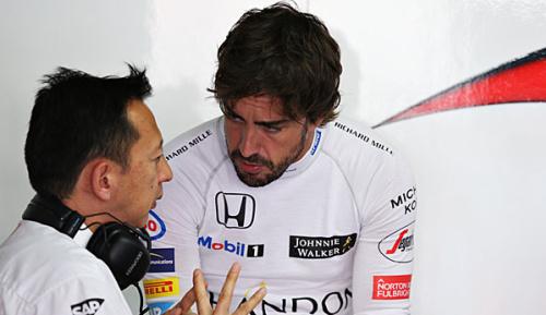 "Formel 1: ""100 Prozent mit McLaren"": Honda gelobt Besserung"