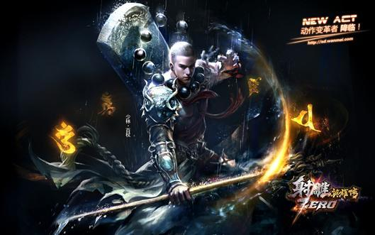 Legend of the Condor Heroes: Zero now in testing, and here's a trailer