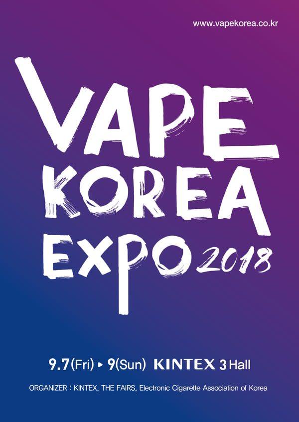 VAPE KOREA EXPO - The first Vape Show at KINTEX, Korea