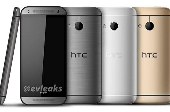 HTC One Mini 2 leak reveals no depth-sensing camera