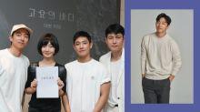 【Netflix 2021必追韓劇】孔劉、裴斗娜、鄭雨盛、李準  重量級組合拍攝科幻動作驚悚劇《寂靜的大海》