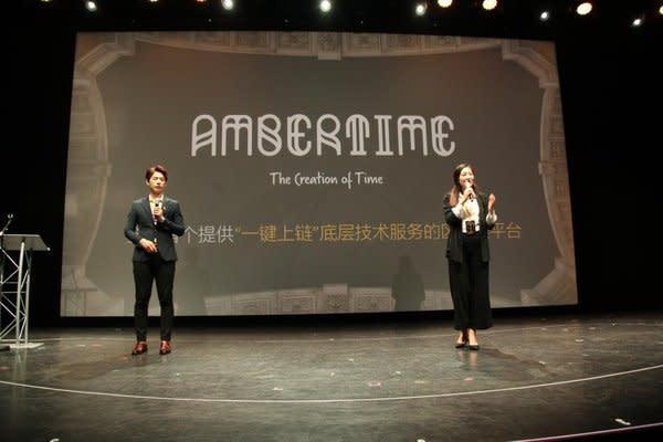 AMT商學院講師宣講Ambertime