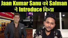 Bigg Boss 14: Salman Khan Inroduces contestant Jaan Kumar Sanu