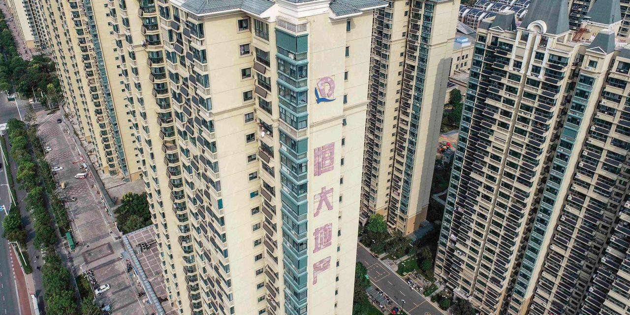 Wall Street yawns as China property giant nears default: What investors need to know