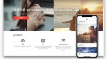 Shutterstock's Contributor Site and Mobile Applications now in 21 languages