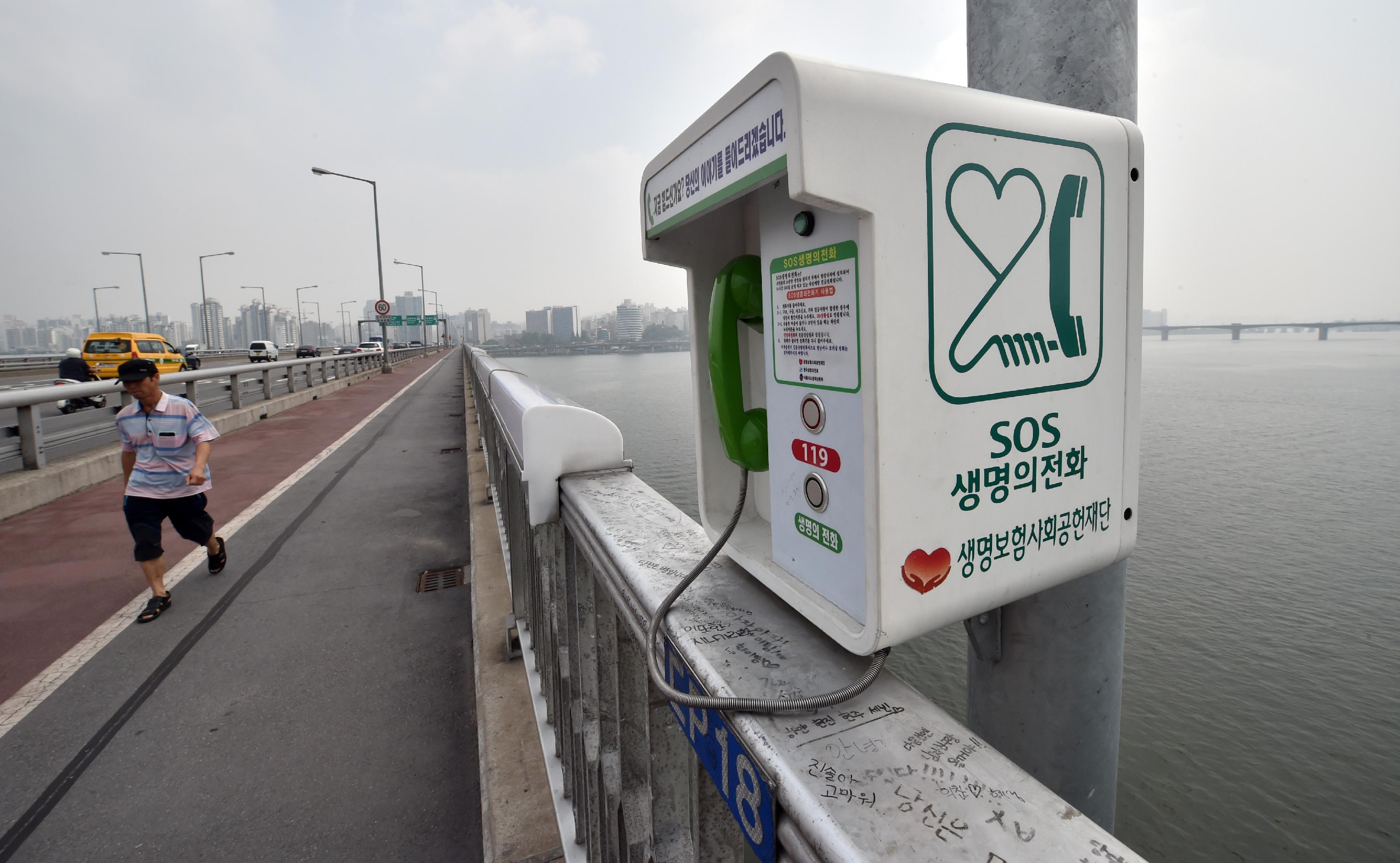 South Korea has installed emergency telephones to deter suicide attempts along the Mapo Bridge, which stretches over the Han river in Seoul, on July 14, 2014 (AFP Photo/Jung Yeon-Je)