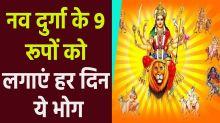 Navratri 2020: Maa Durga Prasad | Maa Durga Bhog