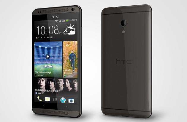 HTC outs Desire 700 and 501 handsets in Taiwan, sets sights on the mid-range market