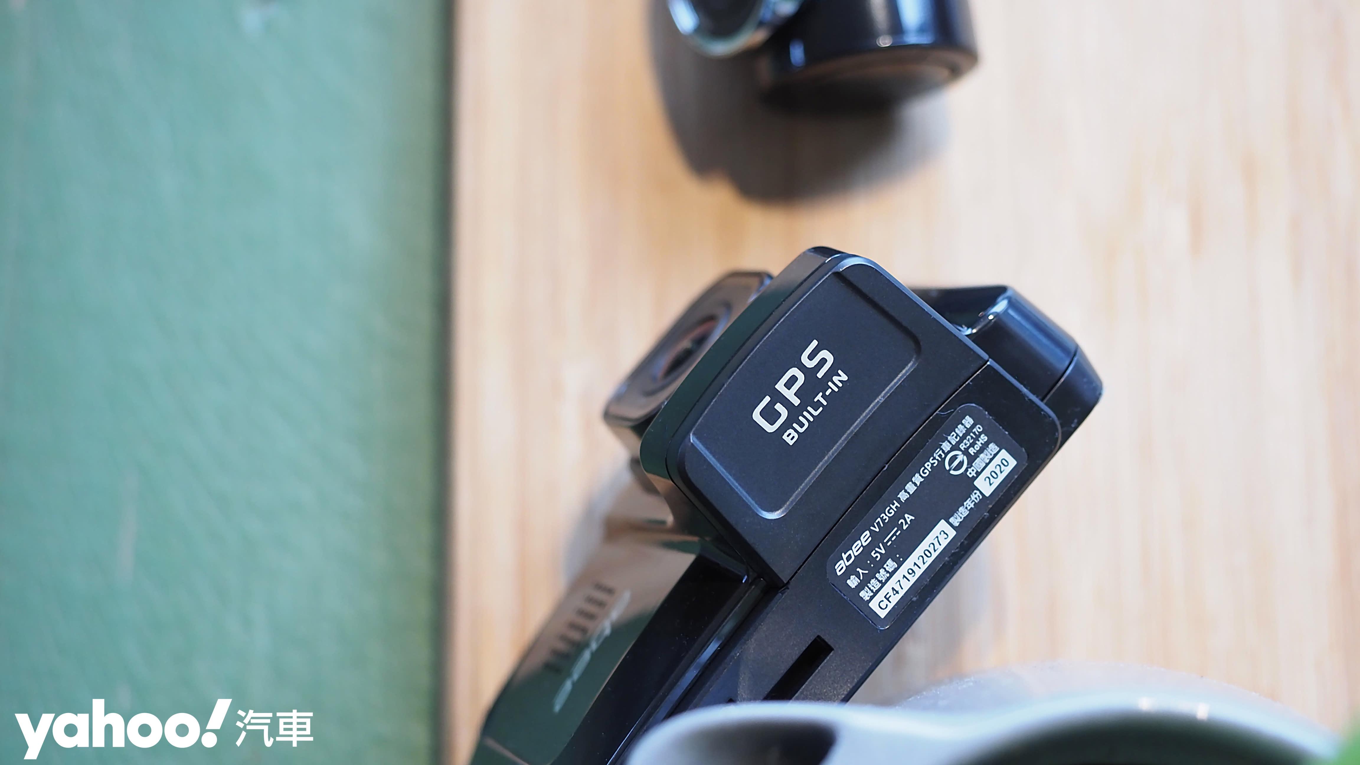 區間測速的災禍就讓快譯通來突破!業界最強警示力Abee V73GH GPS前後鏡頭高畫質行車記錄器防漏財開箱!
