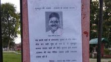 Kirti Azad's missing posters come up in Darbhanga as the BJP MP remains absent during floods