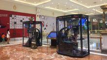 【有片】上海商場「老公休息艙」 封閉空間 陳年遊戲任玩
