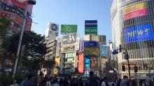 快新聞/東京今日新增206人染疫 連續3日確診數超過200例