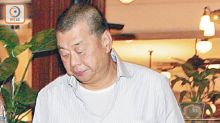 壹傳媒售台印刷廠 股價曾瀉6%