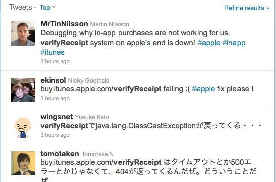In-app purchasing fail on iTunes is starting to bug developers