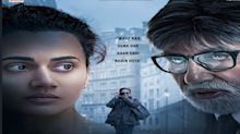 Yahoo Movies Review: Badla