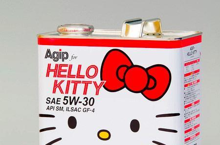Hello Kitty engine oil: because not everyone can drive electric cars