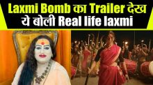 Transgender Laxmi's Reaction after Watching Laxmibomb's Trailer