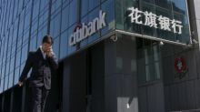 Citigroup plans to set up wholly-owned securities business in China: sources