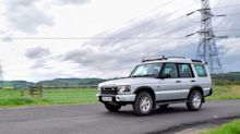 The Perfect Land Rover Discovery Is For Sale With Morris Leslie