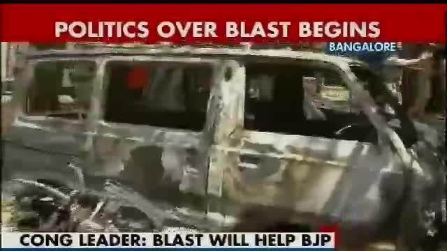 Shakeel Ahmed fires controversial tweet on Bangalore blast