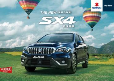 新增 SUZUKI SAFETY SUPPORT 系統,小改款 Suzuki SX4 單一規格 89 萬正式發表
