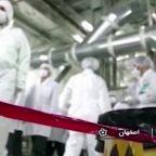 Iran blames Israel for Natanz nuclear 'sabotage'