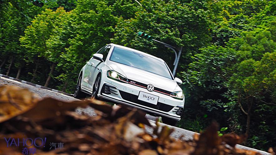 純粹駕馭的經典傳承!5代目視角下的2019 Volkswagen Golf GTi Performance Pure試駕 - 3
