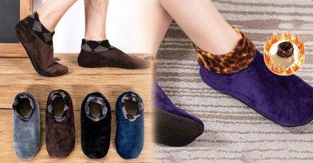 Best winter warm gift - indoor non-slip warm socks