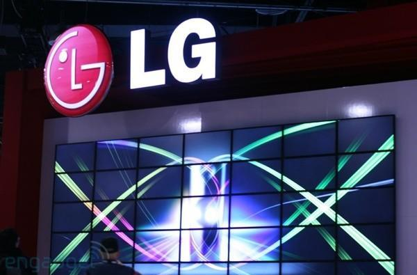 """LG Display CEO says that LCD panel prices have """"reached a bottom"""""""