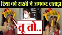 Sushant case: Rakhi Sawant gets angry on Rhea Chakraborty; Watch video